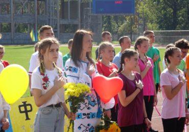 Прагнення миру: Ірпінський державний коледж економіки та права провів національно-патріотичний захід