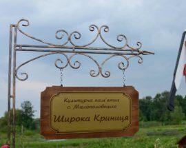 Мешканці Малополовецького всієї громадою відновили старовинну криницю