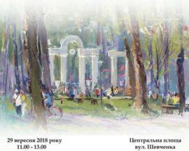 """Підсумки """"Намальованого Ірпеня"""": у місті виставлять роботи художників, які узяли участь у третьому пленері"""
