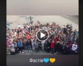 Фастівські діти вітають рідне місто напередодні його 628-річчя