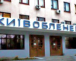 Планові відключення електроенергії 30 вересня передбачені у трьох районах Київської області