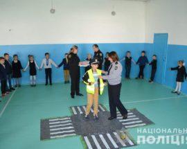 Васильківські поліцейські навчали школярів дорожньої грамоти