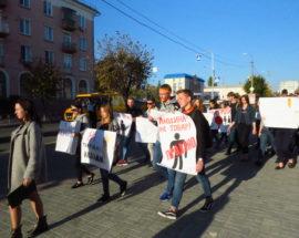 Молоді білоцерківці провели акцію проти торгівлі людьми