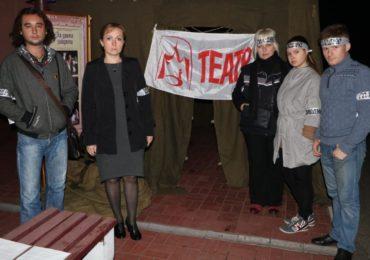 «Ігри» обласного театру в Білій Церкві призвели до акції голодування
