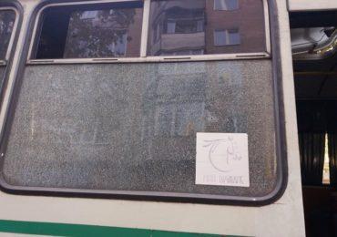 У Білій Церкві обстріляли рейсовий автобус
