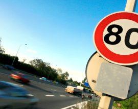 На 17 вулицях Києва дозволили швидкість руху до 80