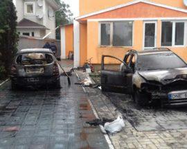 Підпал автомобілів у Василькові