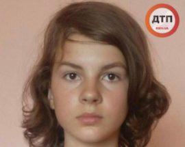 Зниклу дівчинку із смт Глеваха знайдено
