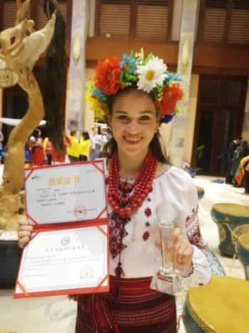 Дівчина з Васильківщини перемогла на міжнародному конкурсі