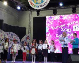Премії для співаків: юні бучанці отримали нагороди на міжнародному фестивалі-конкурсі