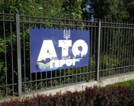 Святкові заходи та урочистості в Ірпені з нагоди Дня захисника України