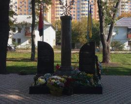 Обеліск у Коцюбинському: в селищі з'явився новий меморіал на честь Героїв АТО