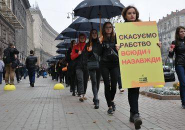 Люди в чорному в центрі Києва у Києві пройшла хода проти торгівлі людьми