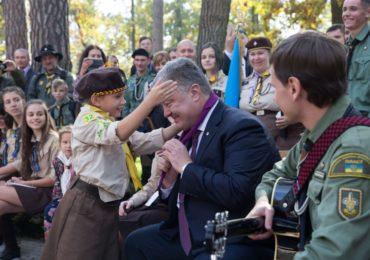 Відданість Богу та Україні: за цим принципом плекатимуть українських пластунів у першому в нашій країні Пластовому вишкільному центрі