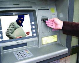 Справу васильківського шахрая з банкоматами передано до суду