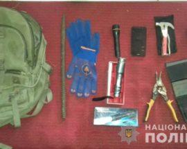 План «Перехоплення»: поліція Васильківщини затримала озброєних нападників