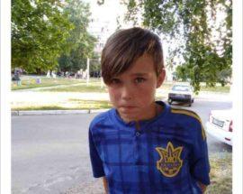 У Білій Церкві знову зник хлопчик - вдруге за місяць