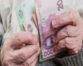 У 2019-му пенсії підвищуватимуть двічі, а «євробляхери» - будуть розмитнювати