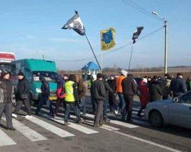 Активісти заблокували Одеську трасу поблизу Білої Церкви