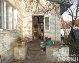 Грабіжник на Васильківщині напав на пенсіонерку з ножицями