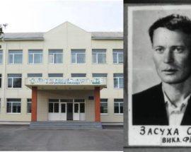 Юнаки всієї Васильківщини зіграли в баскетбол у пам'ять про вчителя