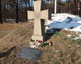 100-річчя доленосного бою за незалежність УНР відзначили на Васильківщині