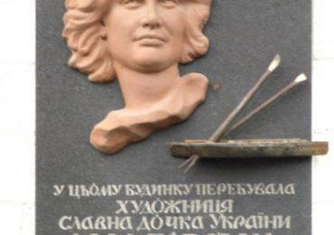 48 роковини вбивства у Василькові художниці Алли Горської