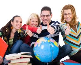17 ноября День студента