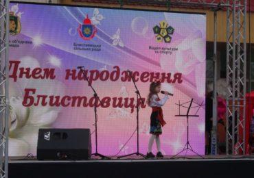 Гостинний блиставицький край гостей зустрічав: на Дні села виступив славнозвісний співак Олександр Пономарьов