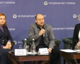 Децентралізація: результати, виклики і перспективи: у Києві Асоціація міст України за підтримки USAID провела Національний прес-клуб реформ
