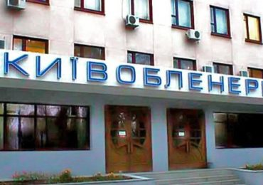 Тимчасово без світла: у шести районах Київщини передбачені планові відключення електроенергії
