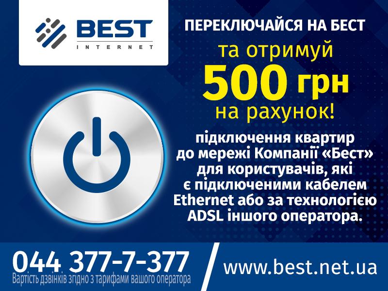 banner_800x600px_best3