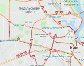 пробки, Киев, 10 баллов, дтп киев, снег