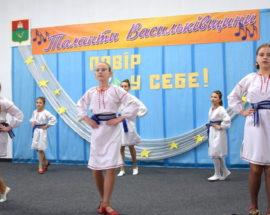 На Васильківщині пройшов дитячий фестиваль «Повір у себе»