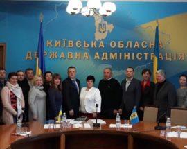 Проведено нараду з питань розвитку спортивної інфраструктури на Київщині