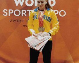 Спортсменка з Васильківщини завоювала три золоті й одну срібну медалі на фіналі кубка світу з панкратіону
