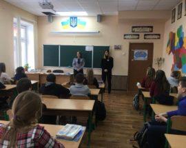 У рамках Всеукраїнської акції «16 днів проти насильства» васильківські правоохоронці відвідали навчальні заклади