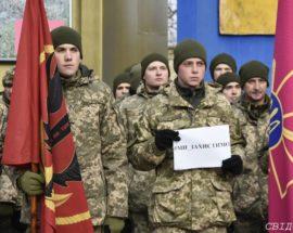 У Києві пройде акція на підтримку полонених українців