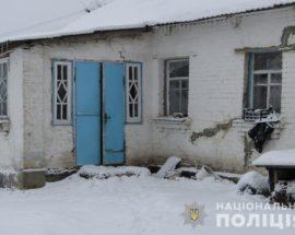 На Васильківщині молодий чоловік забив до смерті свого рідного дядька