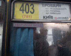 Черговий треш в Броварах: дівчина ледь не опинилася під колесами маршрутного таксі