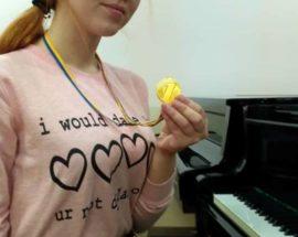 Фастівчанка здобула перемогу на міжнародному музичному конкурсі