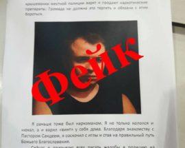 Карплюківський забудовний фейкомет перейшов у наступ на людей, не згодних з політикою знищення Ірпеня