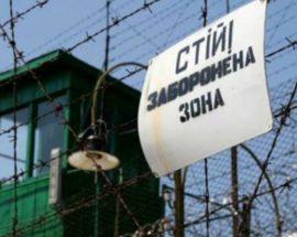 Засуджені працювали в Ірпінському виправному центрі №132, що в Коцюбинському, без трудових договорів