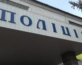 На Яготинщині невідомі пограбували магазин
