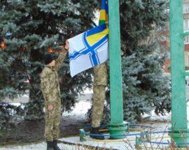 У Фастові відзначили день ЗСУ біля адмінбудинку рад підняли прапор ВМС