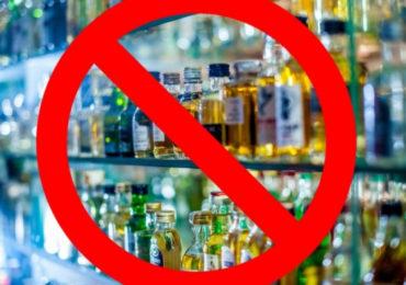 Білоцерківець хотів купити алкоголь після 22:00 – охорона викликала поліцію