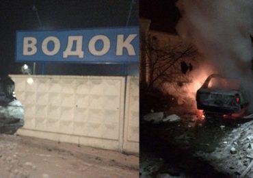 ДТП в Ірпені: машина протаранила паркан водоканалу і спалахнула
