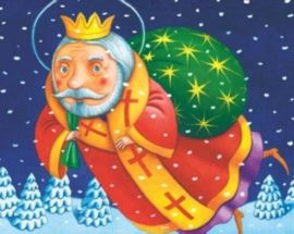 Свято для дітей Василькова до Дня Святого Миколая