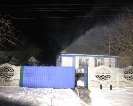 На Білоцерківщині загасили житловий будинок