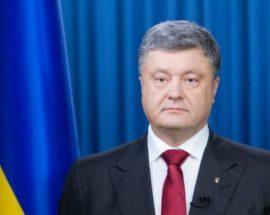 Звернення Президента України з нагоди 27-ї річниці референдуму за незалежність України